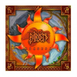 Рарогъ – Кологод CD